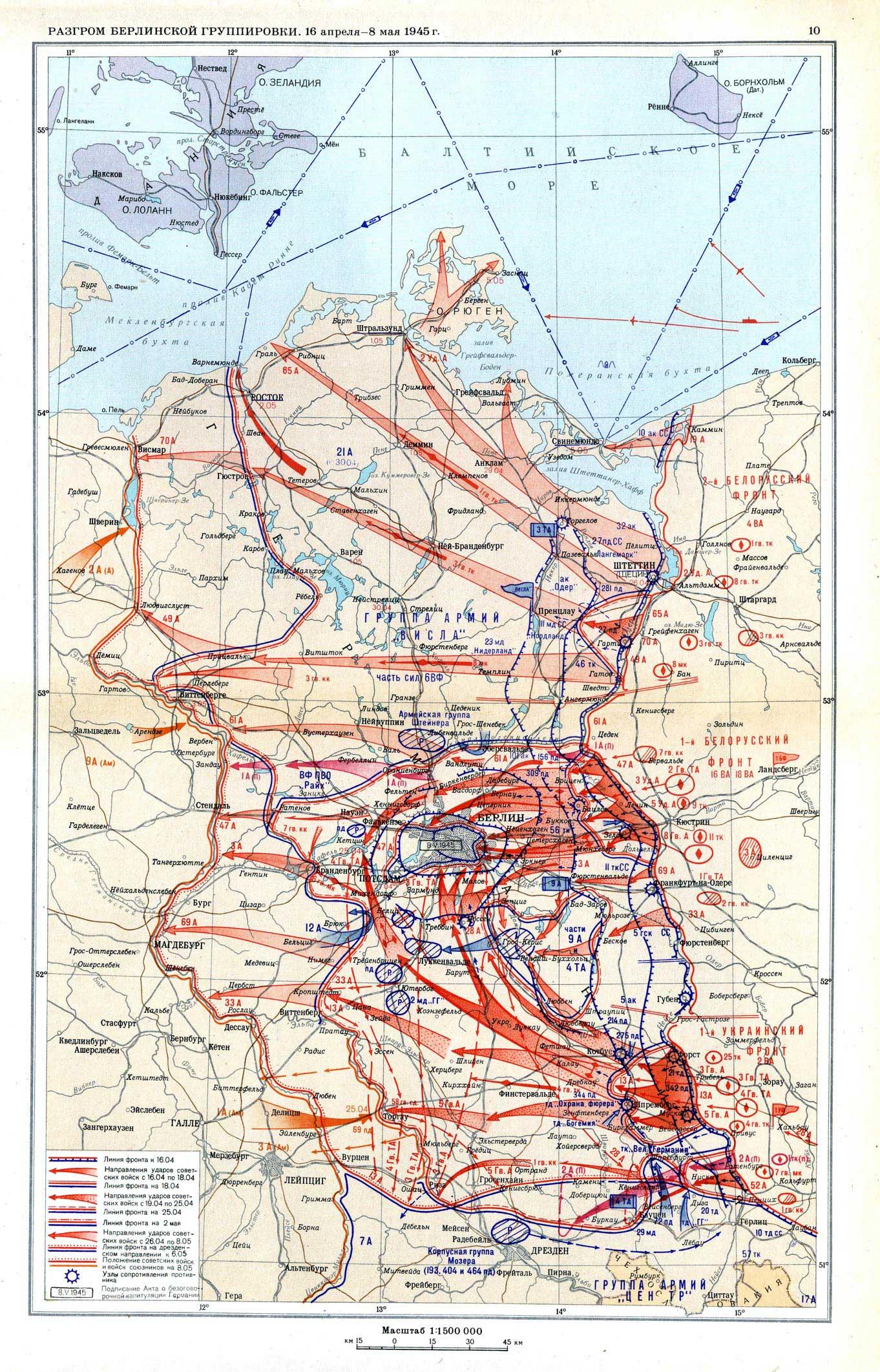 http://1941-1945.at.ua/_ph/8/918872488.jpg?1426241579