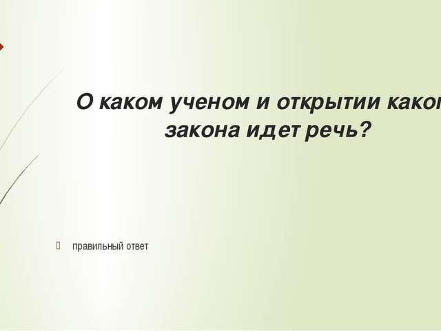 В 1803 году англичанка Марта Вильмот писала из России, что привычка русских н...