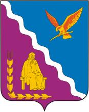 http://upload.wikimedia.org/wikipedia/commons/5/54/Coat_of_Arms_of_Timashevsk_rayon_%28Krasnodar_krai%29.png