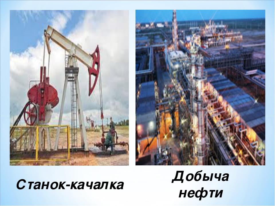 Сша стали крупнейшим в мире производителем нефти и конденсата, опередив россию и саудовскую аравию