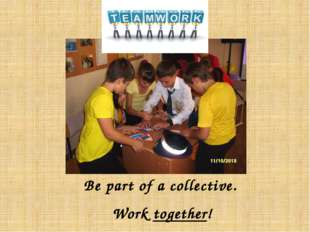 Be part of a collective. Work together!