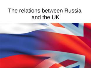 The relations between Russia and the UK