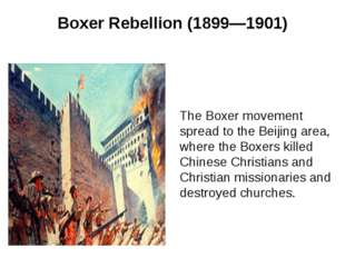 Boxer Rebellion (1899—1901) The Boxer movement spread to the Beijing area, wh
