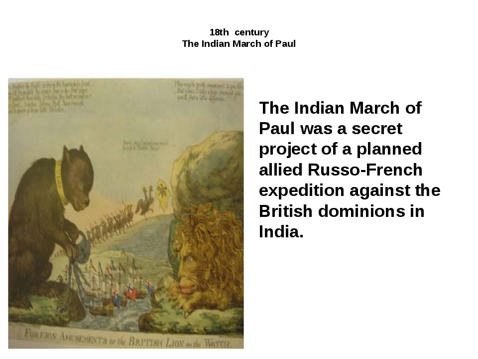 18th century The Indian March of Paul The Indian March of Paul was a secret...