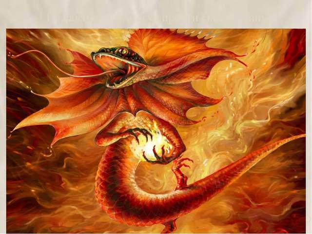 19. саламандры могут пройти сквозь огонь 