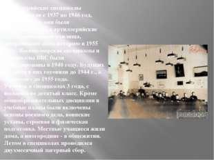 Артиллерийские спецшколы существовали с 1937 по 1946 год, затем в 1947 г. они