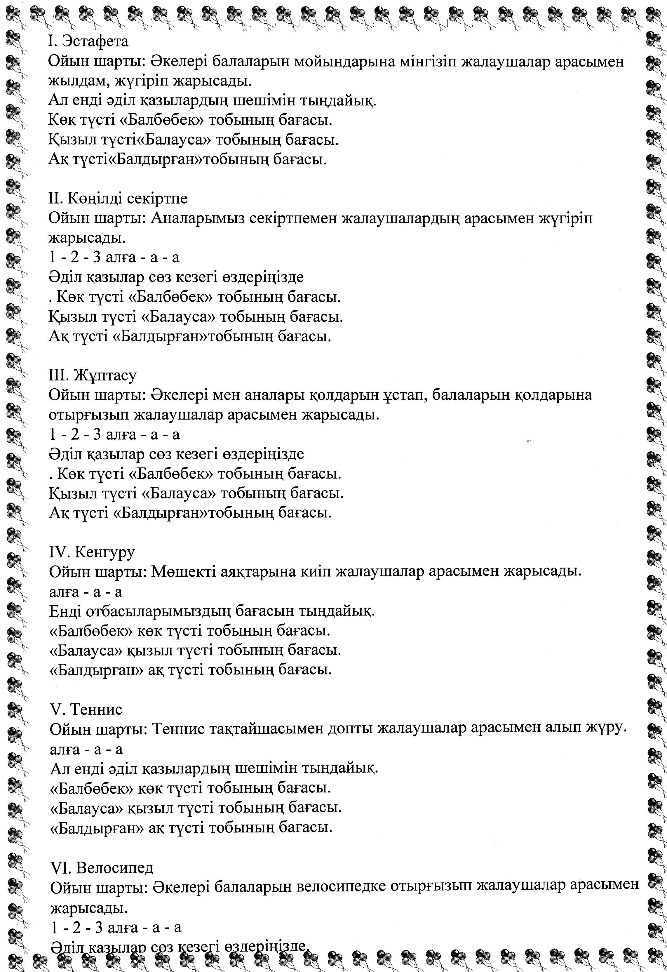 C:\Documents and Settings\Admin\Мои документы\Мои рисунки\img060.jpg
