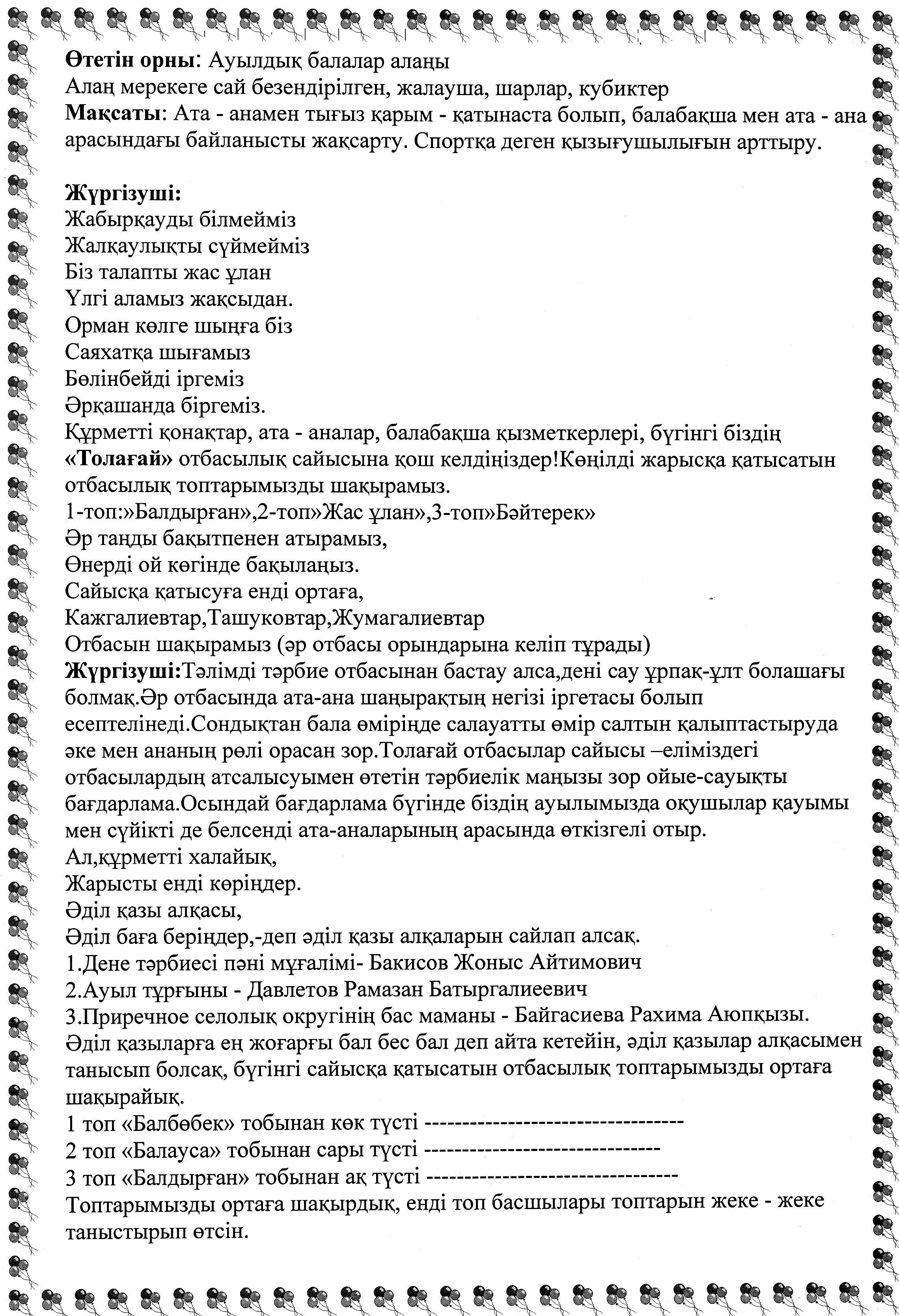 C:\Documents and Settings\Admin\Мои документы\Мои рисунки\img059.jpg