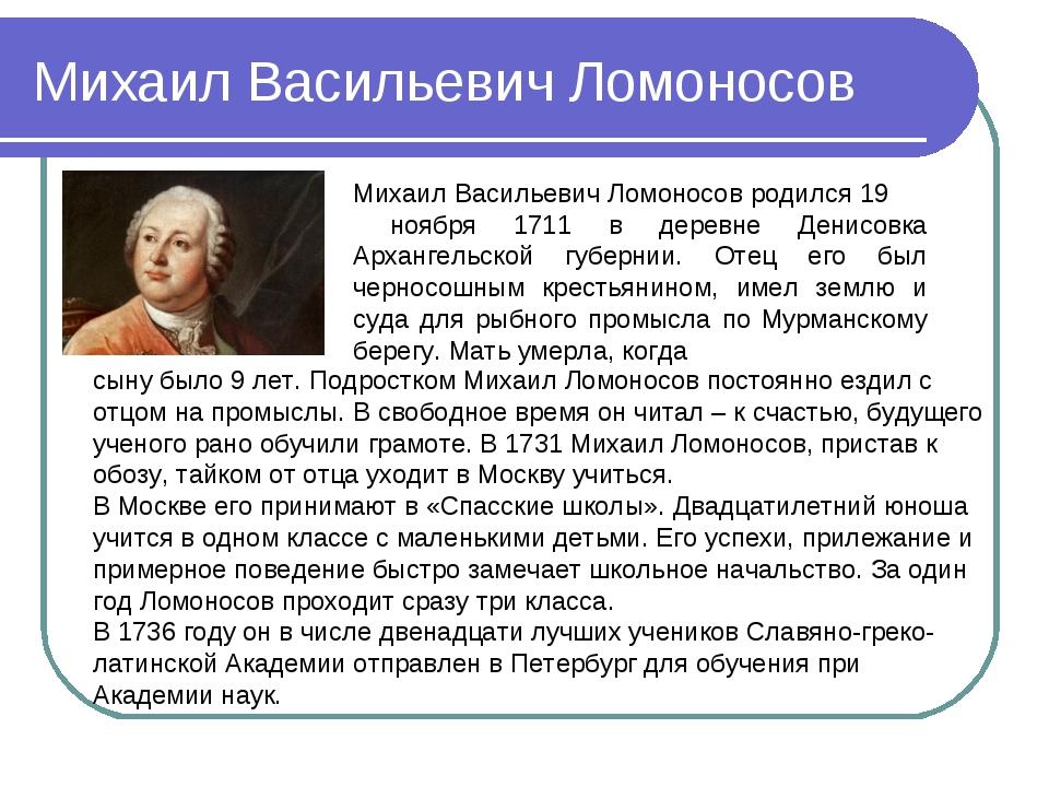 Почему в россии важно развитие науки сочинение