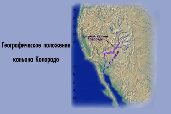 http://900igr.net/datai/geografija/Severnaja-Amerika/0010-017-Bolshoj-kanon-Kolorado.jpg