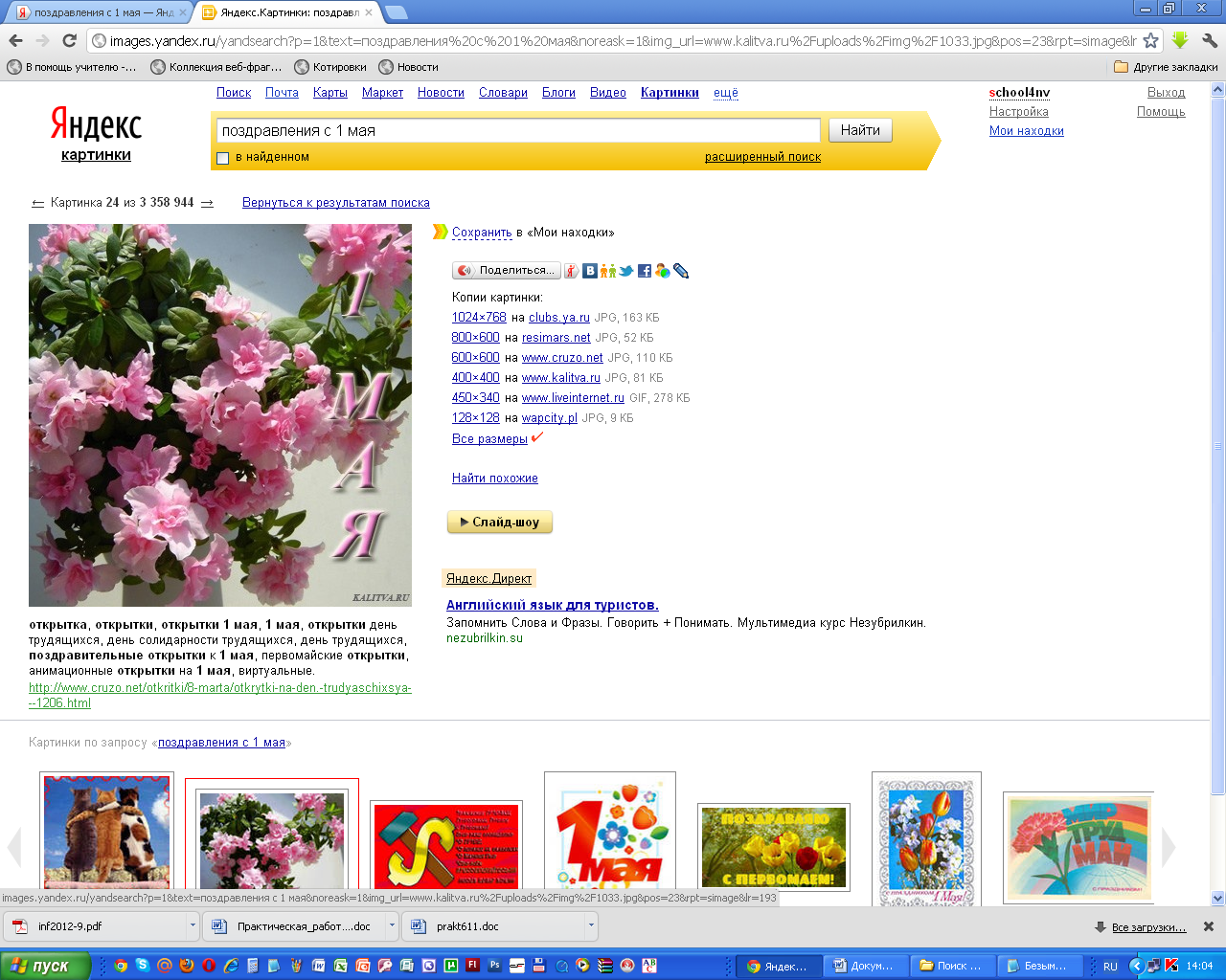 hello_html_35a9d173.png
