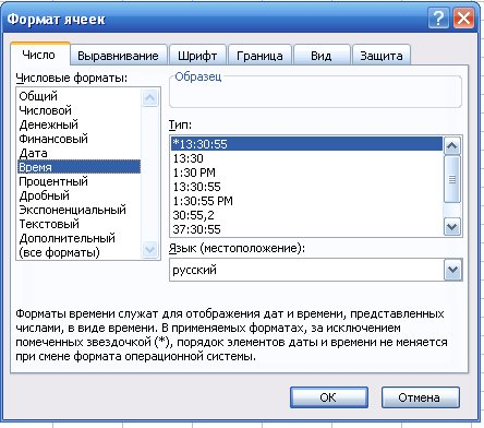 hello_html_7615c33d.jpg