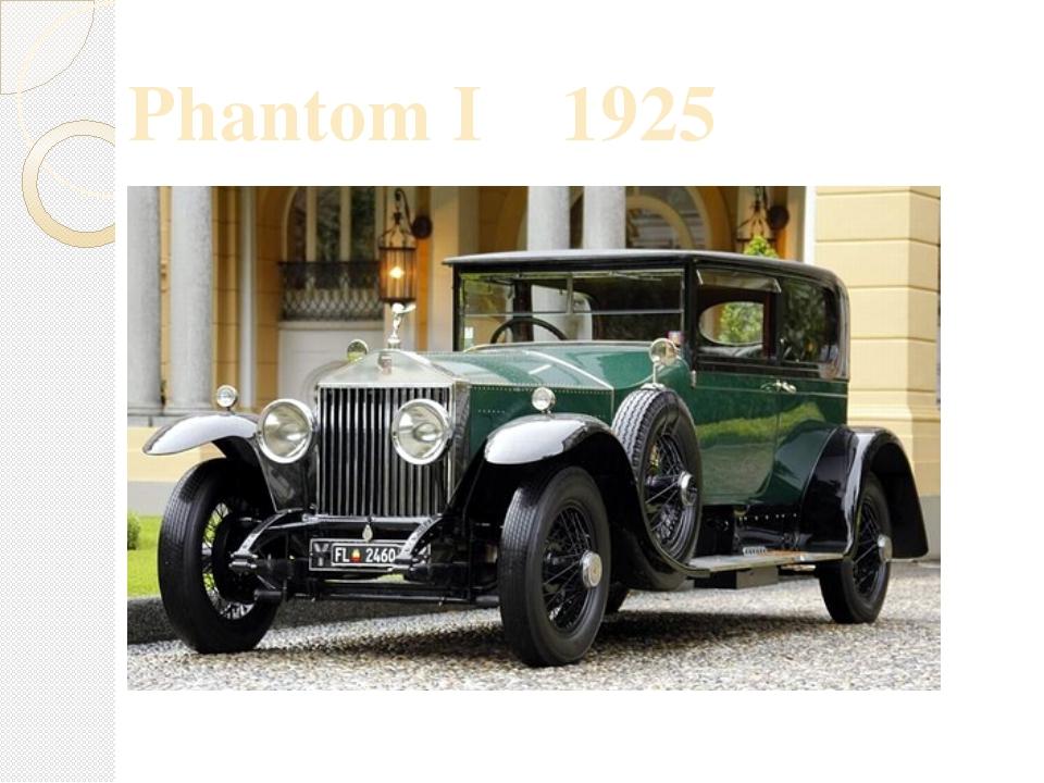 Phantom I 1925
