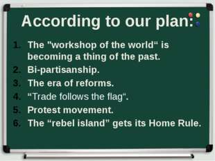 "According to our plan: The ""workshop of the world"" is becoming a thing of the"