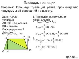 A B C A1 B1 C1 1. Наложим треугольники друг на друга так, чтобы равные углы