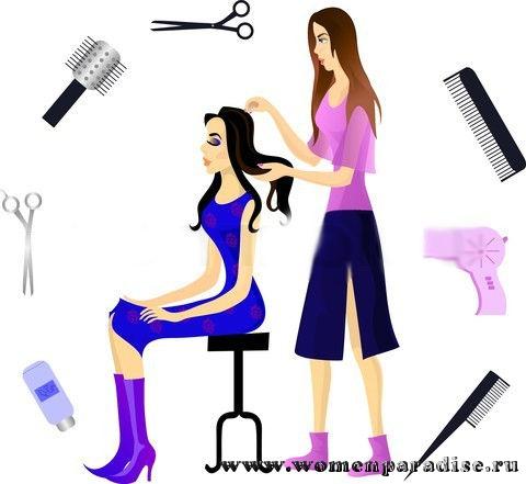 http://womenparadise.ru/uploads/posts/photo-1/1358007065_horoshiy-parikmaher.jpg
