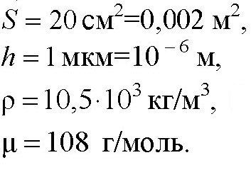hello_html_m713c25cf.jpg