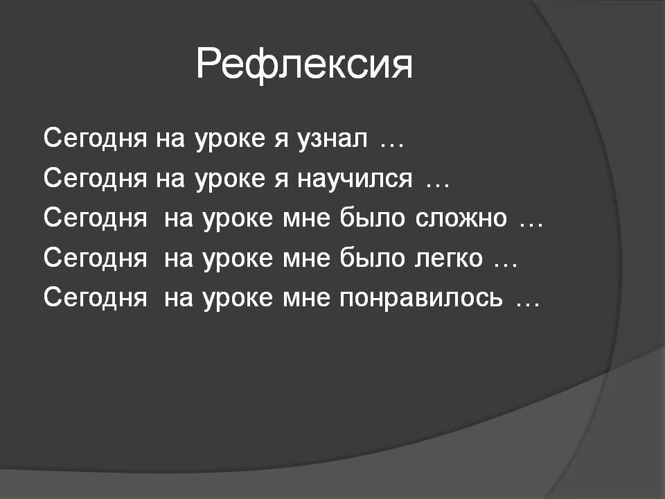 hello_html_m271b8f70.jpg