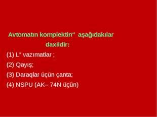 Avtomatın komplektinə aşağıdakılar daxildir: (1) Ləvazımatlar ; (2) Qayış; (