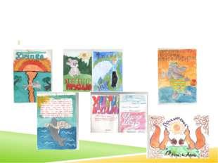 Проекты по теме: «В мире литературных героев» -7класс Книги созданные детьми