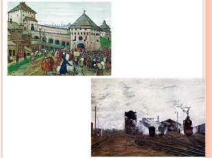 Произведения А. М. Васнецова, посвященные прошлому Москвы, можно отнести к и