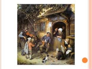 Родина бытового жанра, как и натюрморта,- Голландия ХVII века. В наше время