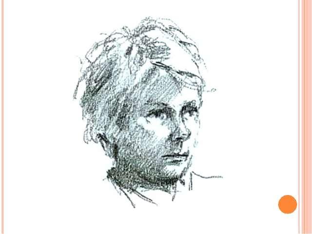Почтенный возраст у портретного жанра. Поразительного совершенства (прежде в...