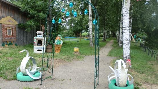 http://www.maaam.ru/upload/blogs/a31f33ddf916a35d93979aed6e26682c.jpg.jpg