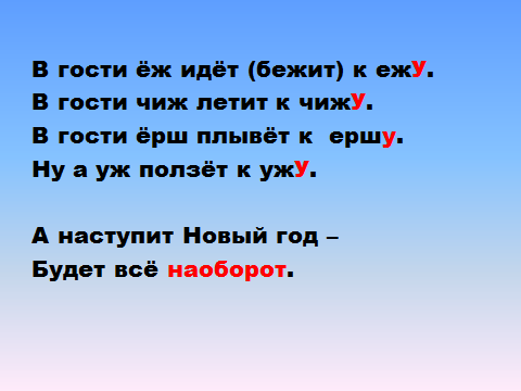 hello_html_1d29e84d.png