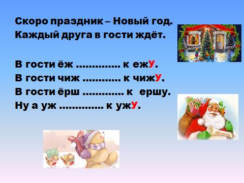 hello_html_36b92f79.png