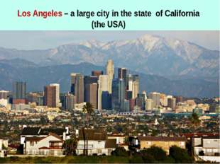 Los Angeles – a large city in the state of California (the USA)