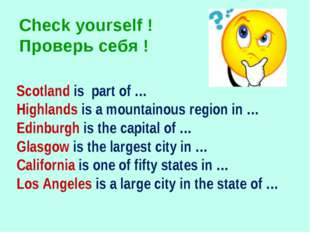 Check yourself ! Проверь себя ! Scotland is part of … Highlands is a mountain