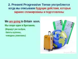 2. Present Progressive Tense употребляется когда мы описываем будущие действи