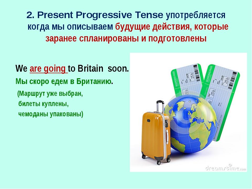 2. Present Progressive Tense употребляется когда мы описываем будущие действи...