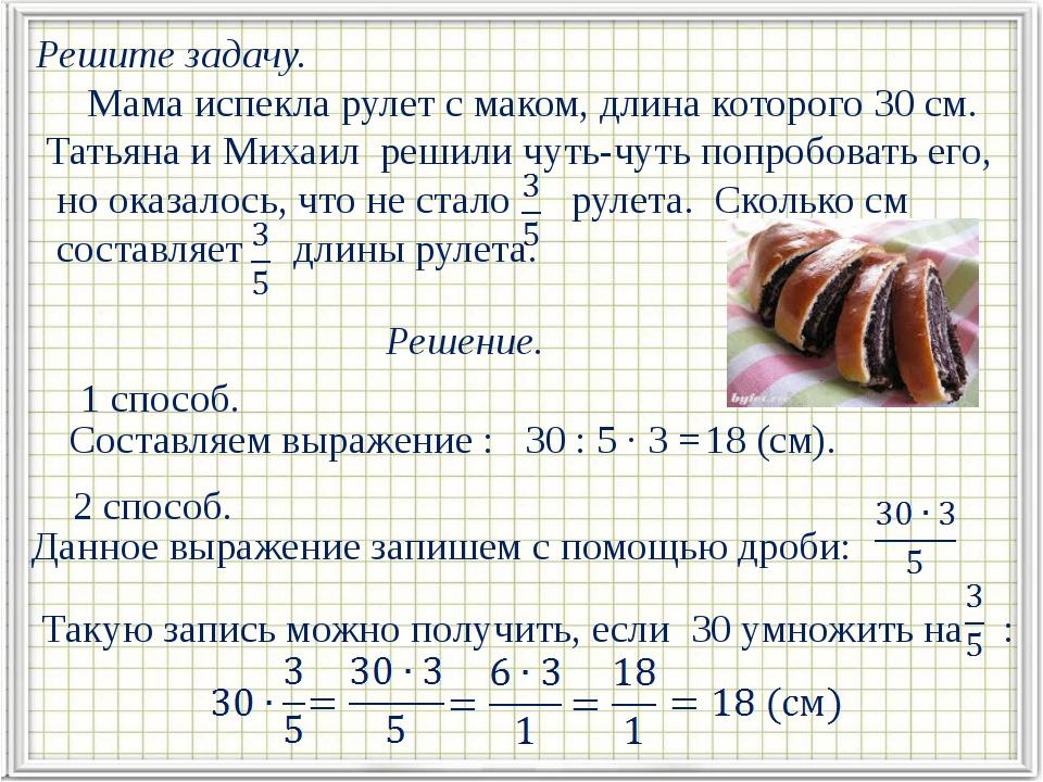 Математика задачи 6 класса с ответами