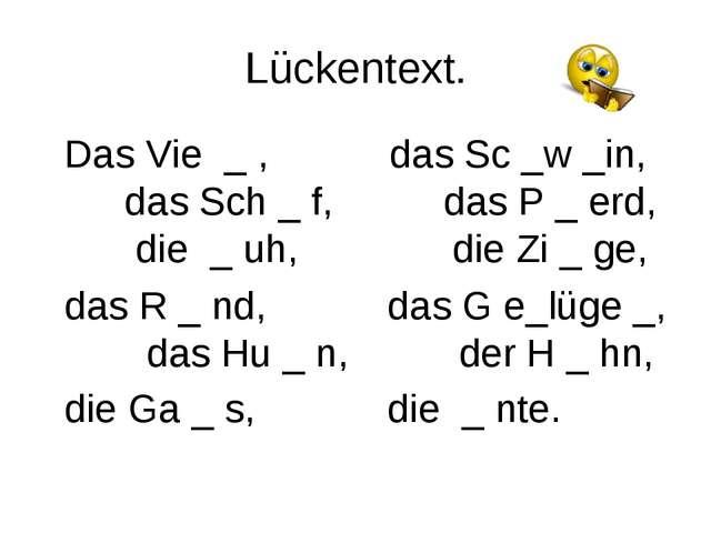 Lückentext. Das Vie _ , das Sc _w _in, das Sch _ f, das P _ erd, die _ uh, di...