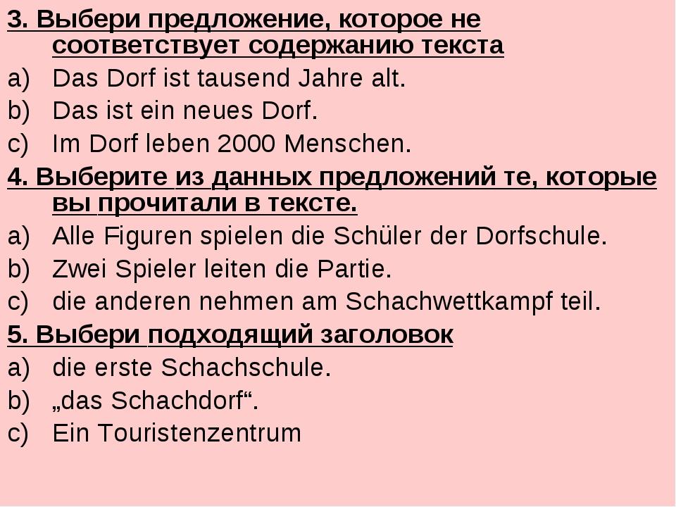 3. Выбери предложение, которое не соответствует содержанию текста Das Dorf is...