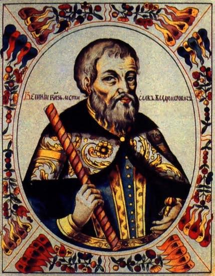 Мстислав Владимирович Великий QuickiWiki