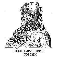 http://zemljaki.mybb.ru/uploads/0000/59/f0/1332-1.jpg