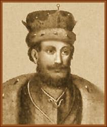 Василий Ярославич Костромской