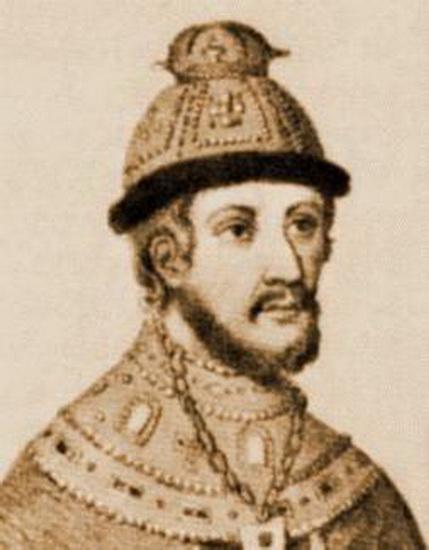 1575-1576 60. Саин-Булат хан (в крещении - Симеон Бекбулатов…