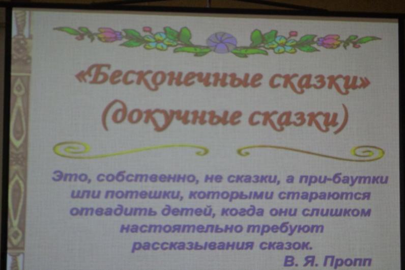C:\Users\Анастасия\Desktop\фото\библионочь\DSC01889.JPG