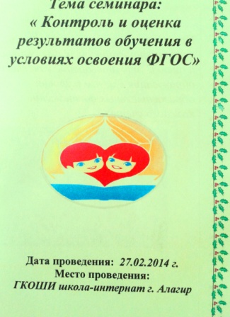 http://alint.osedu2.ru/portals/76/2014-02-27%2013.58.03.jpg