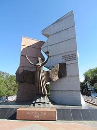 http://upload.wikimedia.org/wikipedia/commons/thumb/c/c1/Zheltoksan_Monument.jpg/200px-Zheltoksan_Monument.jpg