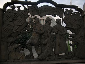 http://upload.wikimedia.org/wikipedia/commons/thumb/b/b3/Jeltoqsan_scene.jpg/300px-Jeltoqsan_scene.jpg