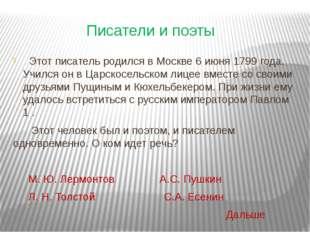История книги Первая в нашей стране учебная книга, напечатанная типографским