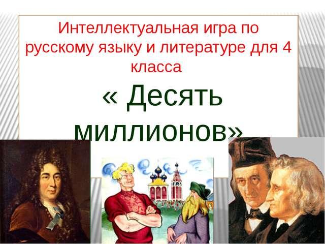 История книги Пушкинские творенья