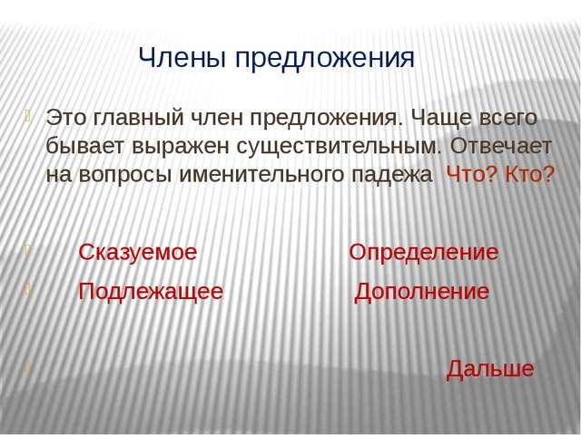 Пушкинские творенья Пошел, сел у берега моря ; Там он стал верёвку крутить Д...