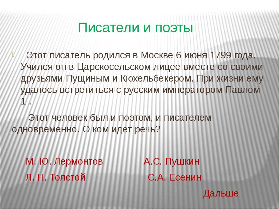История книги Первая в нашей стране учебная книга, напечатанная типографским...