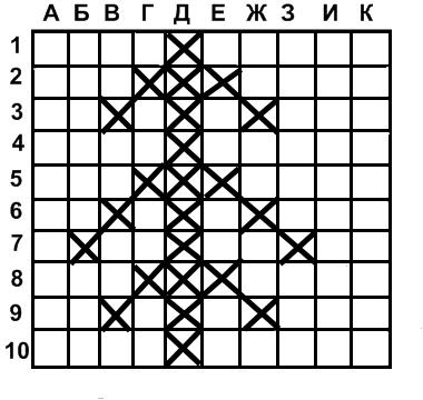 http://iemcko.ru/images/22022.jpg
